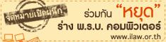 [ภาพ: banner-comp234x60.png]