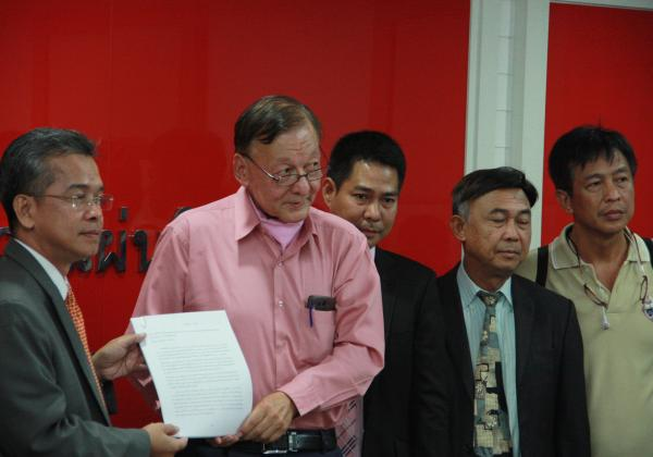 letter to ombudsman