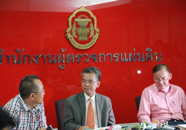 Ombudsmen told the referendum draft unconstitutional