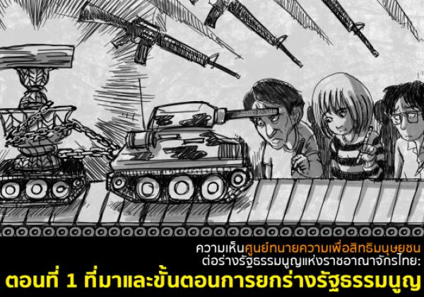 coup cartoon