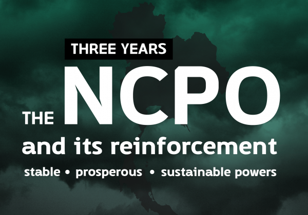 three years NCPO