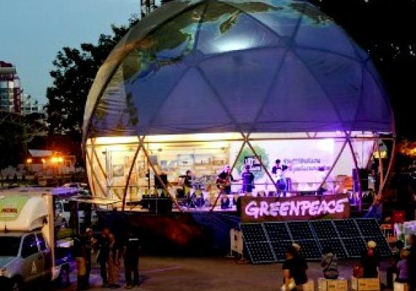 Greenpeace Dome