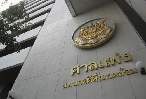 The civil court