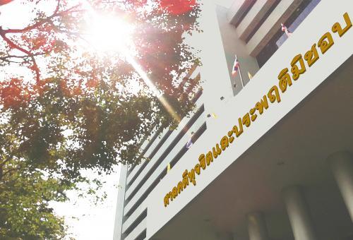anti-corruption court