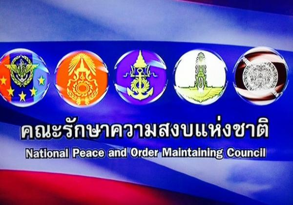 what is NCPO