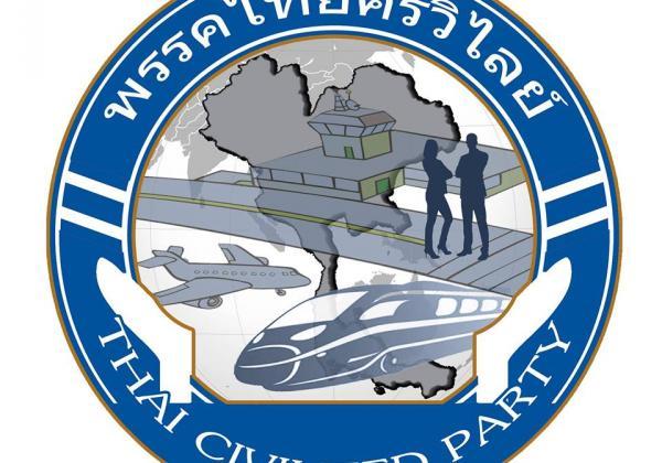 Thai Civilize Party