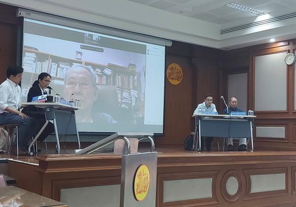 public seminar