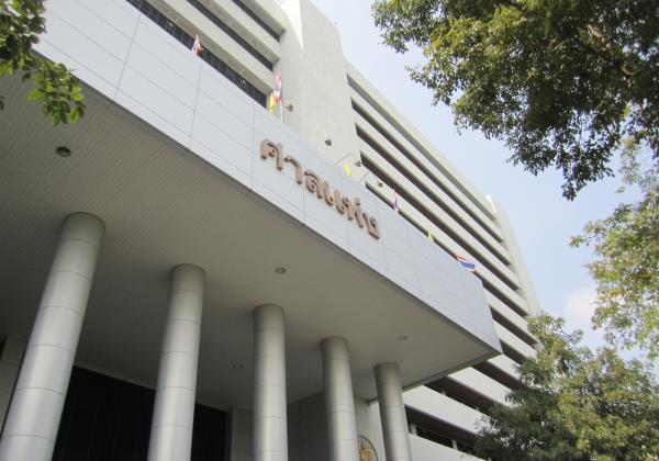 The civil procedure code