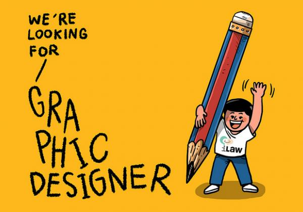 iLaw is finding a graphic designer