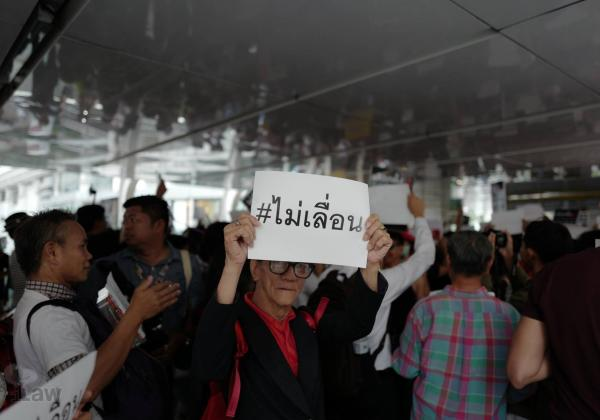 It's not easy to postpone election for NCPO