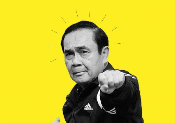 Prayuth Out