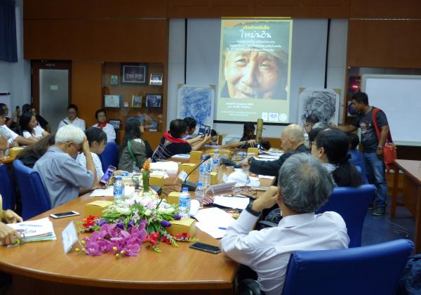 "Book Launch ""Jai Pan Din"" a book about Karen Indigenous in Kangkrachan Forest"