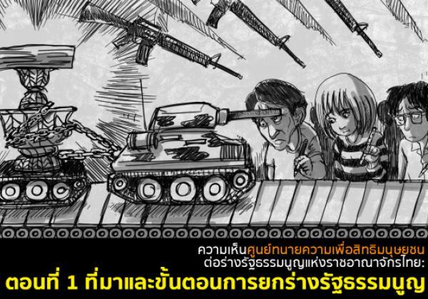 coup cartoon