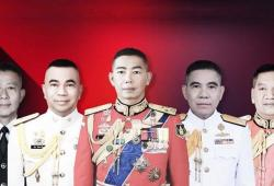 Senate appointed by NCPO