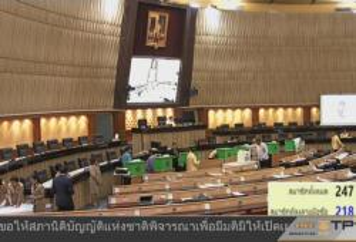 NLA overturn NBTC candidates